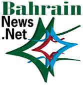 Bahrain News.Net