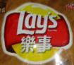 Lay's (Taiwan)