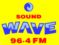 Wave, Sound 964 1995.png