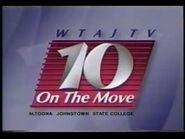 CBS Affiliate ID s 1995-Part 1 26
