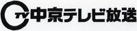 Chukyo TV 1971.png