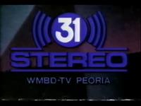 WMBD-TV 1989 (1)