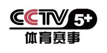 Cctv-5+.jpeg