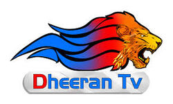 Dheeran TV.jpeg