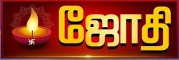 Jothi TV