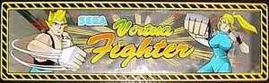Virtua Fighter arcade banner.jpg