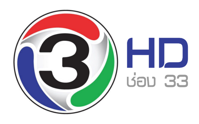 Channel 3 HD