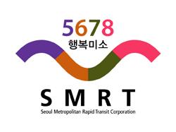 Seoul Metropolitan Rapid Transit Corporation