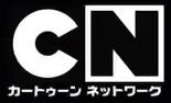CN Japanese logo