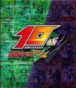 Kamen Rider W 10th