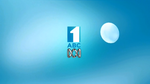 ABC2012IDAMoodyChristmas2
