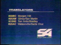 KTEH Bumper 2 - 1984