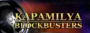 Kapamilya Blockbusters