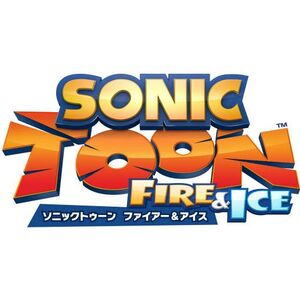 Sonic-toon-fire-ice-416565.1.jpg