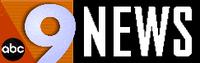 WCPO 9 News 1996 Color