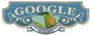 Google Nicaragua Independence Day
