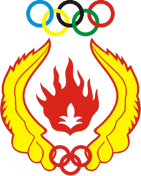 Komite Olahraga Nasional Indonesia.png