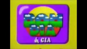 BDC 1996.jpg