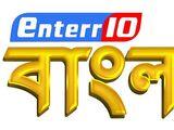 Enterr10 Bangla