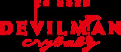 LogoBevil.png