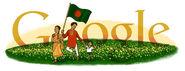 Bangladesh independence day 2013-1112005-hp