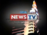 GMA News TV Sign Off (2015-2017)