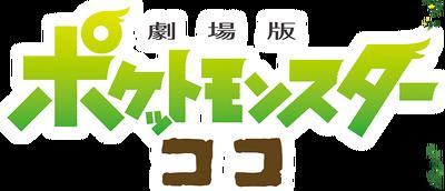 M23 logo.png