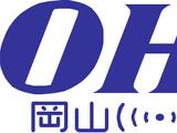 Okayama Broadcasting