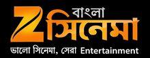 Zee Bangla Cinema.jpg