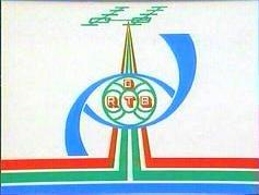 ORTB (Benin)