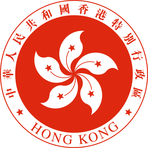 Hong Kong (Region)