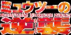 Japanese M01 Logo.png