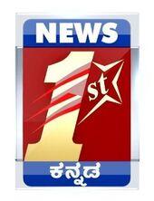 News 1st Kannada.jpg