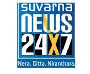 Suvarna News English