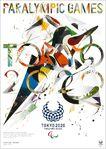 Tokyo2020Para PosterC