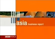 BBC Asia Business Report titles 2007.jpg