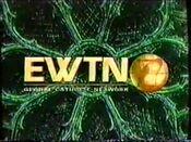 EWTN Classic ID 1996-2001 Green