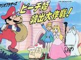 Super Mario Bros.: Peach-Hime Kyushutsu Dai Sakusen!