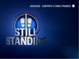 Still Standing (Greece)