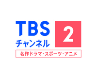 TBS Channel 2.png