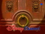 DisneyDoor1997