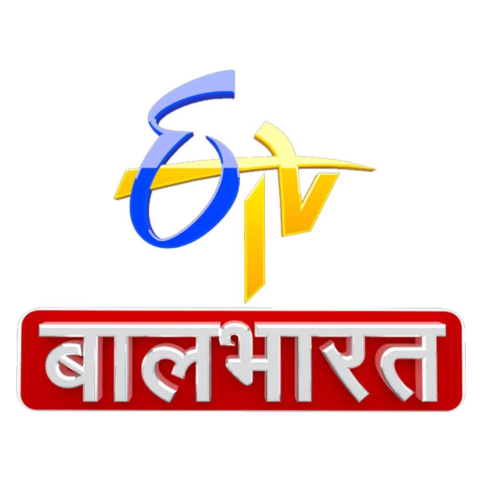 ETV Bal Bharat Marathi