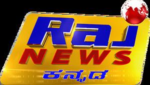 Raj News Kannada Logo.png