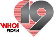 Whoi logo 1985.png