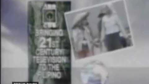 ABS-CBN Station ID (1993)