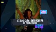 CheetahGirls2NextBumperHK2018