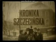 Kronika in previous name 1.png