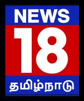 News18 tamilnadu logo.png