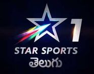 Star Sports 1 Telugu Blue