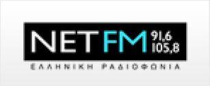 ΝΕΤ FM 91.6 και 105.8.jpg